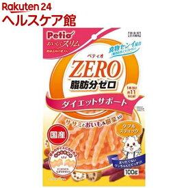ペティオ おいしくスリム 脂肪分ゼロ ダブルスティック ササミとおいも&根菜入り(100g)【more30】【ペティオ(Petio)】
