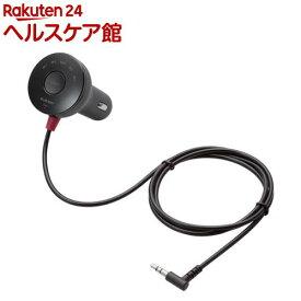 エレコム 充電機能付FMトランスミッター Φ3.5mmミニプラグ ブラック LAT-FMY02BK(1コ入)【エレコム(ELECOM)】