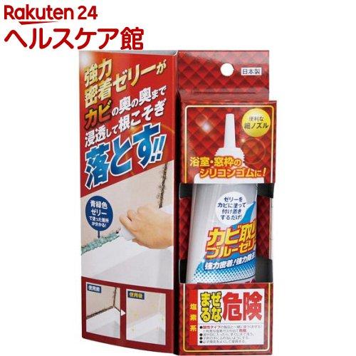 高森コーキ カビ取りブルーゼリー(100g)