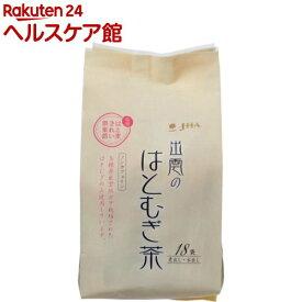 ゼンヤクノー 出雲のはとむぎ茶(126g(18袋入))【JHA(ゼンヤクノー)】