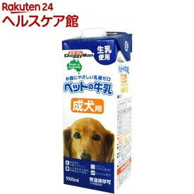 ドギーマン ペットの牛乳 成犬用(1L)【ドギーマン(Doggy Man)】