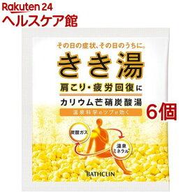 きき湯 カリウム芒硝炭酸湯(30g*6個セット)【きき湯】