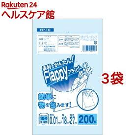 ポリ袋 フラッピー 10号 半透明(200枚入*3コセット)