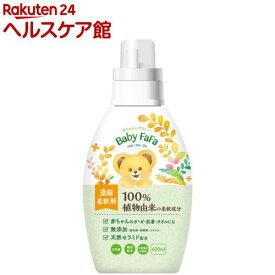 ベビーファーファ 濃縮柔軟剤(600ml)【more30】【ファーファ】