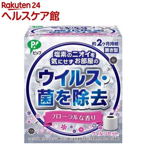 ピップ ウィルリセット フローラルな香り フローラル(1コ入)【ピップ】