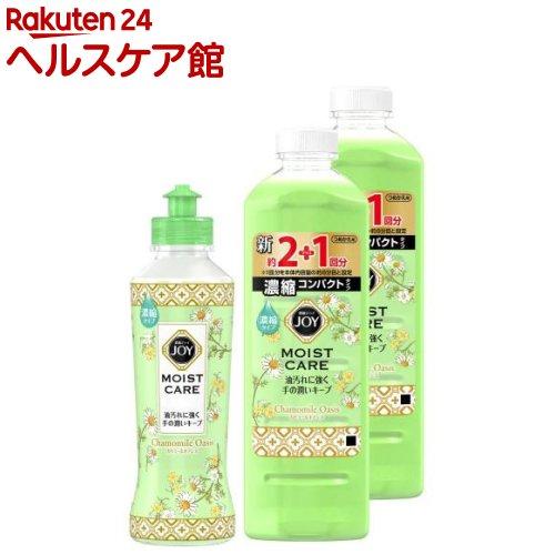 ジョイコンパクト モイストケア カモミールオアシスの香り 本体+つめかえ用2コセット(1セット)【ジョイ(Joy)】