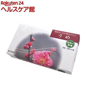 花かおり うめ 微煙タイプ(220本入)