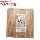 割り箸 竹 炭化 天削箸 21cm(100膳入)【more20】