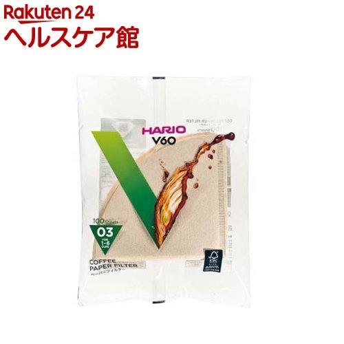 ハリオ V60用ペーパーフィルター 03M みさらし VCF-03-100M(100枚入)【ハリオ(HARIO)】