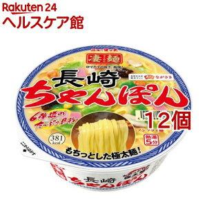 凄麺 長崎ちゃんぽん(12個セット)【凄麺】