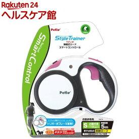ペティオ スタイルトレーナー リールリード スマートコントロール ホワイト S(1コ入)【ペティオ(Petio)】