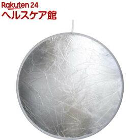 キング 撮影用レフ板 スタンダードレフ S/W 130cm 白枠(1個)【キング(king)】