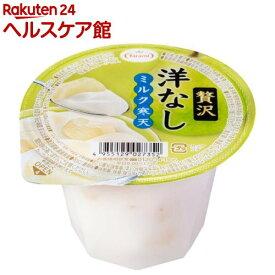 贅沢洋なし ミルク寒天(230g*6個入)