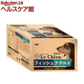 プロステージ ルシアン フィッシュ アダルト(6kg)【プロステージ】[ドッグフード]