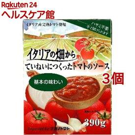 イタリアの畑から ていねいにつくったトマトのソース 基本の味わい(390g*3コセット)[缶詰]