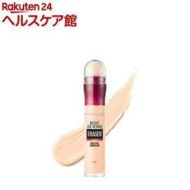 メイべリン インスタント コンシーラー 100 明るめの肌色(6ml)【メイベリン】