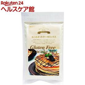 おこめホットケーキミックス(200g)【辻安全食品】