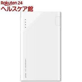 マクセル Lightningコネクタ専用モバイルバッテリー ホワイト MPC-CL3100PWH(1台)【マクセル(maxell)】