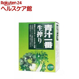 青汁一番生搾り(3g*90袋入)【青汁一番生搾り】