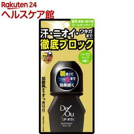 デ・オウ 薬用プロテクト デオドラントロールオン(50ml)【デ・オウ】