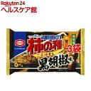 亀田の柿の種 ごま油香る黒胡椒味(6袋詰*3袋セット)【亀田の柿の種】