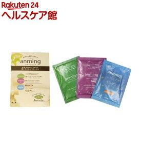 アンミング バスエッセンス ミニタイプ アソート3包セット(1セット)【アンミング】[入浴剤]