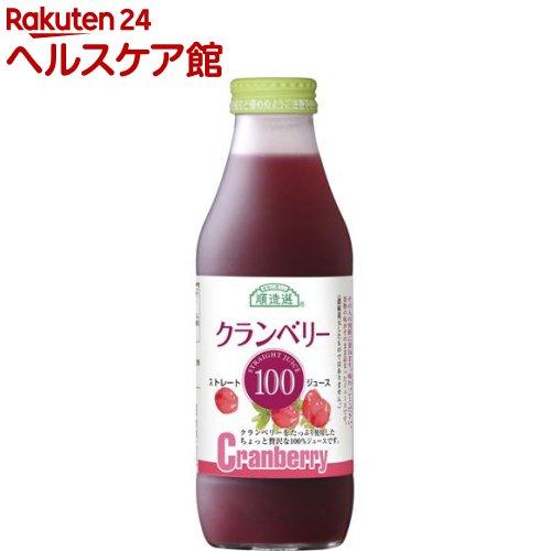 マルカイ 順造選 クランベリー100(500mL)【順造選】