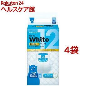 ネピア ホワイト テープ Sサイズ 12時間タイプ(60枚入*4コセット)【ネピア Whito】[おむつ トイレ ケアグッズ オムツ]