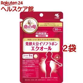 小林製薬の栄養補助食品 発酵大豆イソフラボン エクオール(30粒*2コセット)【小林製薬の栄養補助食品】