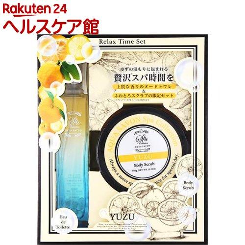 アクア シャボン スパコレクション リラックスタイムセット(1セット)【アクアシャボン】