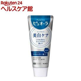 薬用ピュオーラ ナノブライト ST(115g)【ピュオーラ】