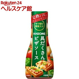 カゴメ 具だくさんピザソース(200g)【カゴメ】
