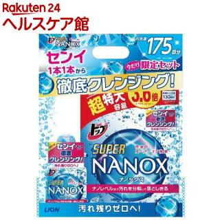 トップスーパーナノックス本体+超特大つめかえ用セット