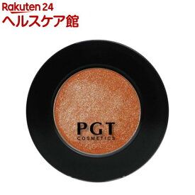 パルガントン スパークリングアイシャドウ SE135 オレンジ(1コ入)【パルガントン】