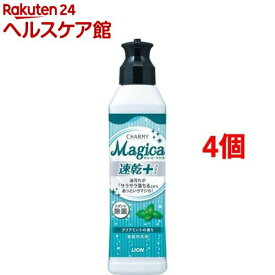 チャーミーマジカ 速乾+ クリアミントの香り 本体(220ml*4コセット)【チャーミー】