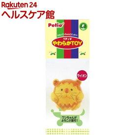 ペティオ やわらかトイ ライオン(1コ入)【ペティオ(Petio)】