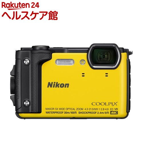 ニコン デジタルカメラ COOLPIX W300 イエロー(1台)【クールピクス(COOLPIX)】