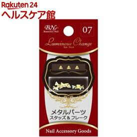 BN ネイルメタルパーツ LCNM-07(1セット)【ビー・エヌ】