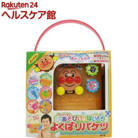 アンパンマン あそびいっぱい!よくばりバケツ(1コ入)【ピノチオ(PINOCCHIO)】