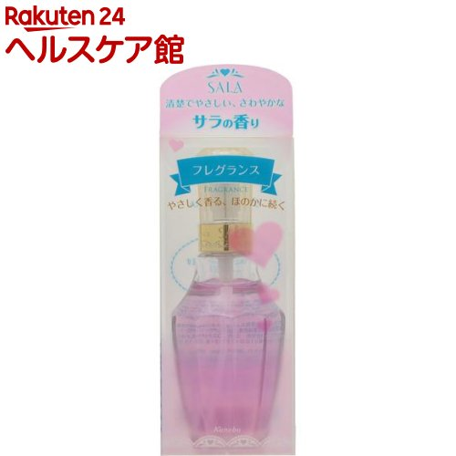 サラ フレグランスA サラの香り(60mL)【SALA(サラ)】