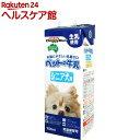ドギーマン ペットの牛乳 シニア犬用(1L)【more30】【ドギーマン(Doggy Man)】