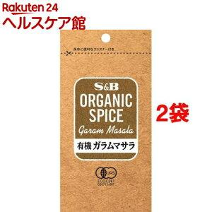 ORGANIC SPICE 袋入り 有機 ガラムマサラ(15g*2袋セット)