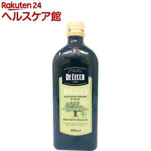 ディチェコ オーガニックエキストラバージンオリーブオイル(500ml)【ディチェコ(DE CECCO)】