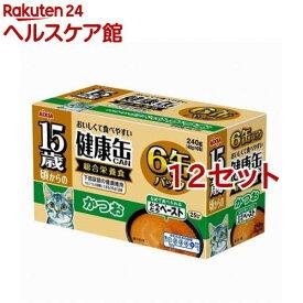 15歳からの健康缶 6P とろとろペースト かつお(1セット*12コセット)【健康缶シリーズ】[キャットフード]