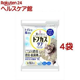 猫砂 おから クリーンビート トフカスタブ(7L*4コセット)【slide_5】【トフカスサンド】
