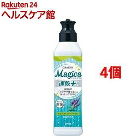 チャーミーマジカ 速乾+ ナチュラルハーブの香り 本体(220ml*4コセット)【チャーミー】