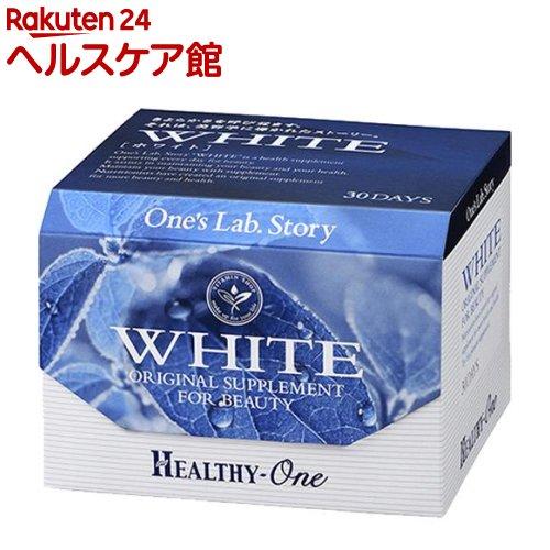 ヘルシーワン ワンズ・ラボ・ストーリー ホワイト(30袋入)【ヘルシーワン】【送料無料】