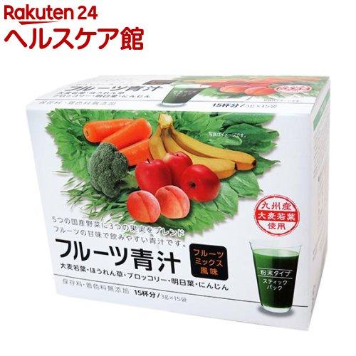 フルーツ青汁 フルーツミックス風味(3g*15袋入)【新日配薬品】