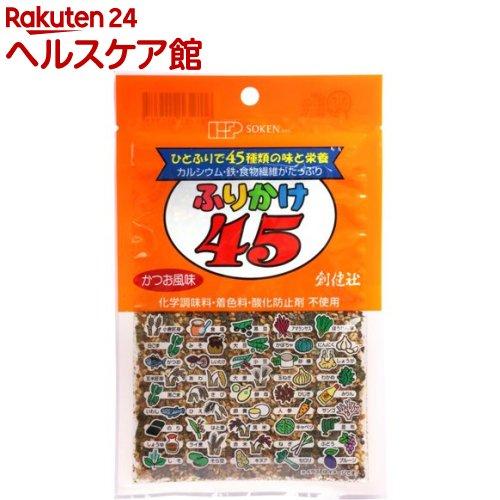 創健社 ふりかけ45(32g)