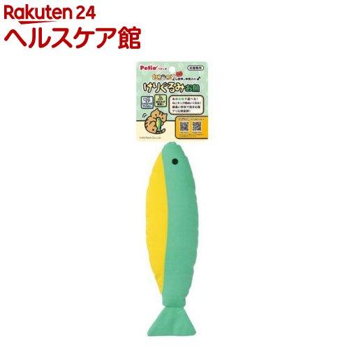ペティオ ねこあつめ けりぐるみ お魚(1コ入)【ねこあつめ】